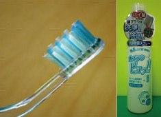 歯ブラシピュ